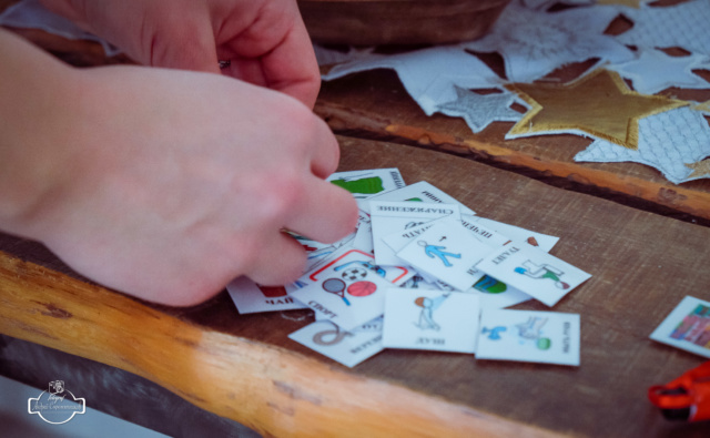 Thumbnail for - Организация работы мастерской по изготовлению пособий для детей и взрослых с РАС «Проект А»
